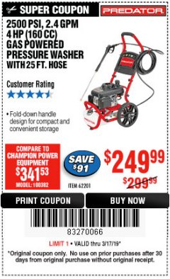 Harbor Freight Coupon 2500 PSI, 2.4 GPM 4 HP (160 CC) PRESSURE WASHER Lot No. 62201 Expired: 3/17/19 - $249.99