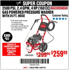 Harbor Freight Coupon 2500 PSI, 2.4 GPM 4 HP (160 CC) PRESSURE WASHER Lot No. 62201 Expired: 10/27/19 - $259.99
