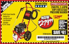 Harbor Freight Coupon 2500 PSI, 2.4 GPM 4 HP (160 CC) PRESSURE WASHER Lot No. 62201 Expired: 6/30/20 - $279.99