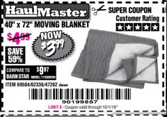 "Harbor Freight Coupon 40"" x 72"" MOVER'S BLANKET Lot No. 47262/69504/62336 Expired: 10/1/18 - $3.99"