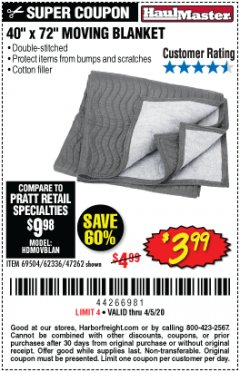 "Harbor Freight Coupon 40"" x 72"" MOVER'S BLANKET Lot No. 47262/69504/62336 Expired: 4/5/20 - $3.99"