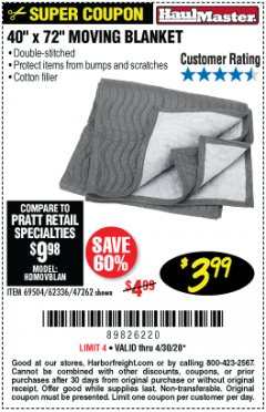 "Harbor Freight Coupon 40"" x 72"" MOVER'S BLANKET Lot No. 47262/69504/62336 Valid Thru: 4/30/20 - $3.99"