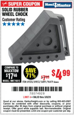 Harbor Freight Coupon SOLID RUBBER WHEEL CHOCK Lot No. 69326/69853/56891/96479 Expired: 3/8/20 - $4.99