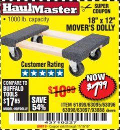"Harbor Freight Coupon 18"" X 12"" HARDWOOD MOVER'S DOLLY Lot No. 93888/60497/61899/62399/63095/63096/63097/63098 Expired: 11/10/18 - $7.99"