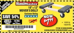 "Harbor Freight Coupon 18"" X 12"" HARDWOOD MOVER'S DOLLY Lot No. 93888/60497/61899/62399/63095/63096/63097/63098 Expired: 9/1/18 - $7.99"