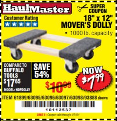 "Harbor Freight Coupon 18"" X 12"" HARDWOOD MOVER'S DOLLY Lot No. 93888/60497/61899/62399/63095/63096/63097/63098 Expired: 1/7/19 - $7.99"