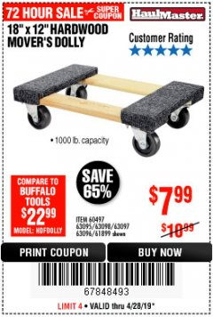 "Harbor Freight Coupon 18"" X 12"" HARDWOOD MOVER'S DOLLY Lot No. 93888/60497/61899/62399/63095/63096/63097/63098 Expired: 4/28/19 - $7.99"