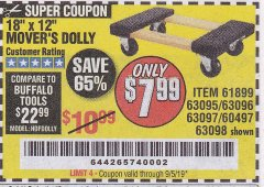 "Harbor Freight Coupon 18"" X 12"" HARDWOOD MOVER'S DOLLY Lot No. 93888/60497/61899/62399/63095/63096/63097/63098 Expired: 9/5/19 - $7.99"