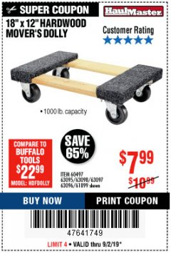 "Harbor Freight Coupon 18"" X 12"" HARDWOOD MOVER'S DOLLY Lot No. 93888/60497/61899/62399/63095/63096/63097/63098 Expired: 9/2/19 - $7.99"