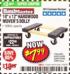 "Harbor Freight Coupon 18"" X 12"" HARDWOOD MOVER'S DOLLY Lot No. 93888/60497/61899/62399/63095/63096/63097/63098 Expired: 11/30/19 - $7.99"