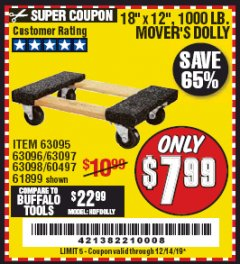 "Harbor Freight Coupon 18"" X 12"" HARDWOOD MOVER'S DOLLY Lot No. 93888/60497/61899/62399/63095/63096/63097/63098 Expired: 12/14/19 - $7.99"