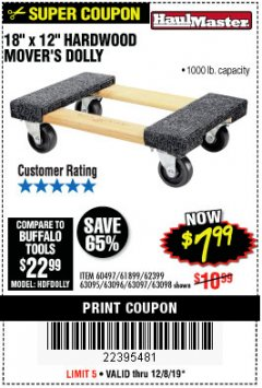 "Harbor Freight Coupon 18"" X 12"" HARDWOOD MOVER'S DOLLY Lot No. 93888/60497/61899/62399/63095/63096/63097/63098 Expired: 12/8/19 - $7.99"