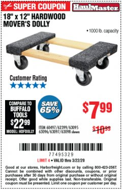 "Harbor Freight Coupon 18"" X 12"" HARDWOOD MOVER'S DOLLY Lot No. 93888/60497/61899/62399/63095/63096/63097/63098 Expired: 3/22/20 - $7.99"