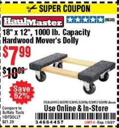 "Harbor Freight Coupon 18"" X 12"" HARDWOOD MOVER'S DOLLY Lot No. 93888/60497/61899/62399/63095/63096/63097/63098 Expired: 1/8/21 - $7.99"