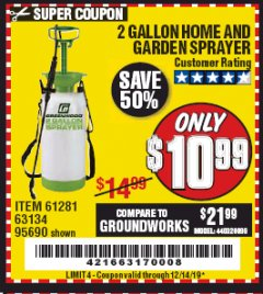 Harbor Freight Coupon 2 GALLON HOME AND GARDEN SPRAYER Lot No. 95690/61281/63134 Expired: 12/14/19 - $10.99