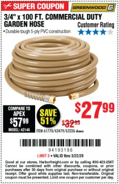 "Harbor Freight Coupon 3/4"" X 100 FT. COMMERCIAL DUTY GARDEN HOSE Lot No. 67020/61770/61906/63479/63336 Expired: 3/22/20 - $27.99"
