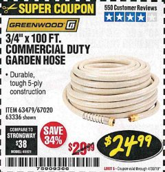"Harbor Freight Coupon 3/4"" X 100 FT. COMMERCIAL DUTY GARDEN HOSE Lot No. 67020/61770/61906/63479/63336 Expired: 4/30/19 - $24.99"