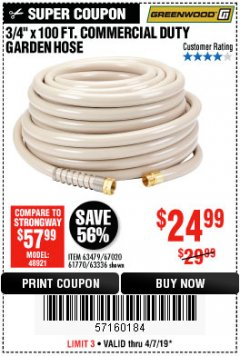 "Harbor Freight Coupon 3/4"" X 100 FT. COMMERCIAL DUTY GARDEN HOSE Lot No. 67020/61770/61906/63479/63336 Expired: 4/7/19 - $24.99"
