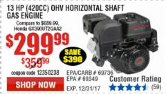 Harbor Freight Coupon PREDATOR 13 HP (420 CC) OHV HORIZONTAL SHAFT GAS ENGINES Lot No. 60349/60340/69736 Expired: 12/31/17 - $299.99