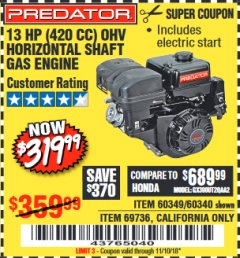Harbor Freight Coupon PREDATOR 13 HP (420 CC) OHV HORIZONTAL SHAFT GAS ENGINES Lot No. 60349/60340/69736 Expired: 11/10/18 - $319.99