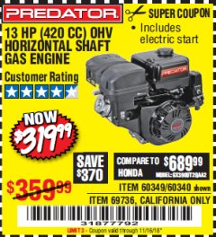 Harbor Freight Coupon PREDATOR 13 HP (420 CC) OHV HORIZONTAL SHAFT GAS ENGINES Lot No. 60349/60340/69736 Expired: 11/16/18 - $319.99