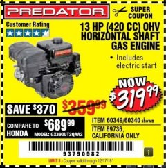 Harbor Freight Coupon PREDATOR 13 HP (420 CC) OHV HORIZONTAL SHAFT GAS ENGINES Lot No. 60349/60340/69736 Expired: 12/17/18 - $319.99