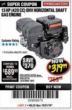 Harbor Freight Coupon PREDATOR 13 HP (420 CC) OHV HORIZONTAL SHAFT GAS ENGINES Lot No. 60349/60340/69736 Expired: 10/31/18 - $319.99