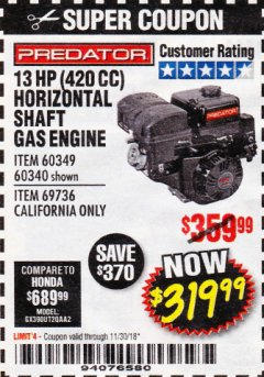 Harbor Freight Coupon PREDATOR 13 HP (420 CC) OHV HORIZONTAL SHAFT GAS ENGINES Lot No. 60349/60340/69736 Expired: 11/30/18 - $319.99