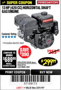 Harbor Freight Coupon PREDATOR 13 HP (420 CC) OHV HORIZONTAL SHAFT GAS ENGINES Lot No. 60349/60340/69736 Expired: 3/31/19 - $299.99