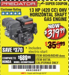 Harbor Freight Coupon PREDATOR 13 HP (420 CC) OHV HORIZONTAL SHAFT GAS ENGINES Lot No. 60349/60340/69736 Expired: 6/5/19 - $319.99