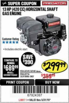 Harbor Freight Coupon PREDATOR 13 HP (420 CC) OHV HORIZONTAL SHAFT GAS ENGINES Lot No. 60349/60340/69736 Expired: 5/31/19 - $299.99