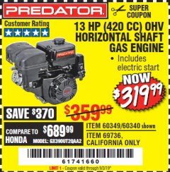 Harbor Freight Coupon PREDATOR 13 HP (420 CC) OHV HORIZONTAL SHAFT GAS ENGINES Lot No. 60349/60340/69736 Expired: 9/3/19 - $319.99