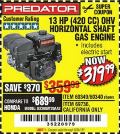 Harbor Freight Coupon PREDATOR 13 HP (420 CC) OHV HORIZONTAL SHAFT GAS ENGINES Lot No. 60349/60340/69736 Expired: 9/24/19 - $319.99