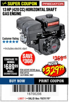 Harbor Freight Coupon PREDATOR 13 HP (420 CC) OHV HORIZONTAL SHAFT GAS ENGINES Lot No. 60349/60340/69736 Expired: 10/31/19 - $329.99