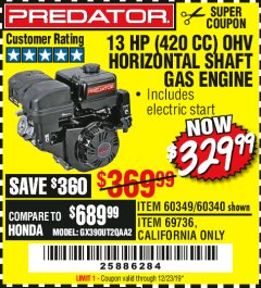 Harbor Freight Coupon PREDATOR 13 HP (420 CC) OHV HORIZONTAL SHAFT GAS ENGINES Lot No. 60349/60340/69736 Expired: 12/23/19 - $329.99