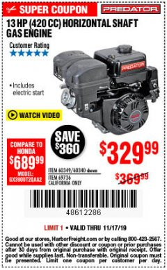 Harbor Freight Coupon PREDATOR 13 HP (420 CC) OHV HORIZONTAL SHAFT GAS ENGINES Lot No. 60349/60340/69736 Expired: 11/17/19 - $329.99