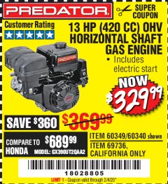 Harbor Freight Coupon PREDATOR 13 HP (420 CC) OHV HORIZONTAL SHAFT GAS ENGINES Lot No. 60349/60340/69736 Expired: 2/4/20 - $329.99