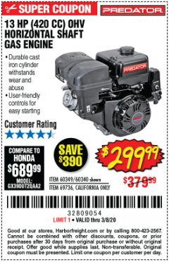 Harbor Freight Coupon PREDATOR 13 HP (420 CC) OHV HORIZONTAL SHAFT GAS ENGINES Lot No. 60349/60340/69736 Expired: 2/8/20 - $299.99