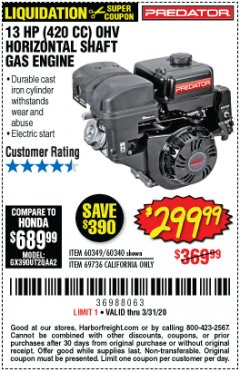 Harbor Freight Coupon PREDATOR 13 HP (420 CC) OHV HORIZONTAL SHAFT GAS ENGINES Lot No. 60349/60340/69736 Expired: 3/31/20 - $299.99