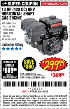 Harbor Freight Coupon PREDATOR 13 HP (420 CC) OHV HORIZONTAL SHAFT GAS ENGINES Lot No. 60349/60340/69736 Expired: 6/30/20 - $299.99