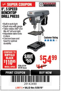 "Harbor Freight Coupon 8"", 5 SPEED BENCH MOUNT DRILL PRESS Lot No. 60238/62390/62520/44506/38119 Expired: 9/30/18 - $54.99"