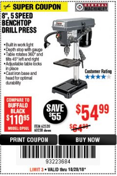"Harbor Freight Coupon 8"", 5 SPEED BENCH MOUNT DRILL PRESS Lot No. 60238/62390/62520/44506/38119 Expired: 10/28/18 - $54.99"
