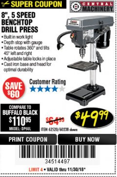 "Harbor Freight Coupon 8"", 5 SPEED BENCH MOUNT DRILL PRESS Lot No. 60238/62390/62520/44506/38119 Expired: 11/30/18 - $49.99"