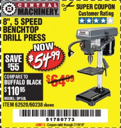"Harbor Freight Coupon 8"", 5 SPEED BENCH MOUNT DRILL PRESS Lot No. 60238/62390/62520/44506/38119 Expired: 7/19/19 - $54.99"