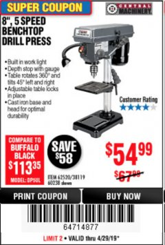 "Harbor Freight Coupon 8"", 5 SPEED BENCH MOUNT DRILL PRESS Lot No. 60238/62390/62520/44506/38119 Expired: 4/28/19 - $54.99"