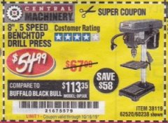 "Harbor Freight Coupon 8"", 5 SPEED BENCH MOUNT DRILL PRESS Lot No. 60238/62390/62520/44506/38119 Expired: 10/16/19 - $54.99"