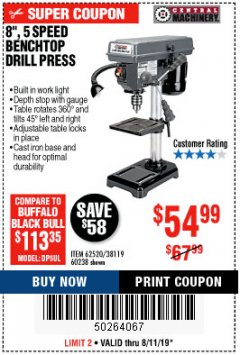 "Harbor Freight Coupon 8"", 5 SPEED BENCH MOUNT DRILL PRESS Lot No. 60238/62390/62520/44506/38119 Expired: 8/11/19 - $54.99"