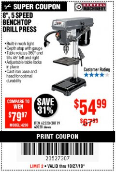 "Harbor Freight Coupon 8"", 5 SPEED BENCH MOUNT DRILL PRESS Lot No. 60238/62390/62520/44506/38119 Expired: 10/27/19 - $54.99"