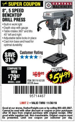 "Harbor Freight Coupon 8"", 5 SPEED BENCH MOUNT DRILL PRESS Lot No. 60238/62390/62520/44506/38119 Expired: 11/30/19 - $54.99"