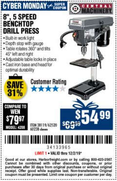 "Harbor Freight Coupon 8"", 5 SPEED BENCH MOUNT DRILL PRESS Lot No. 60238/62390/62520/44506/38119 Expired: 12/2/19 - $54.99"